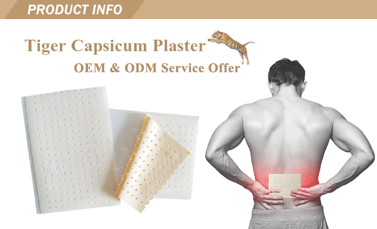OEM Offer Products Pain Relief Hot Capsicum Plaster Tiger Balm Patch