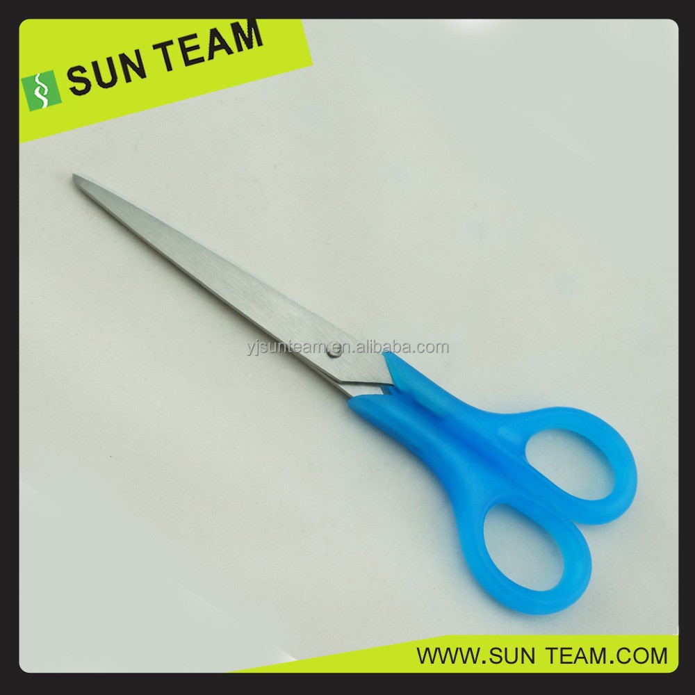 SC083A Small house scissor little hands scissor for chopping