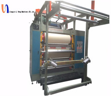 Embossing machine for fabric paper leather