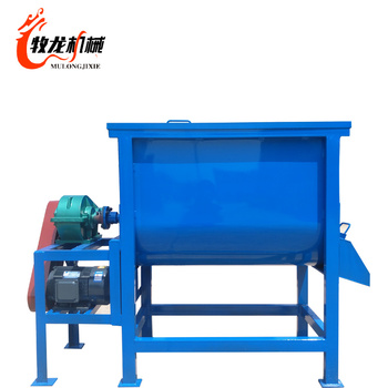 small powder mixer machine 200kg powder stirrer mixer