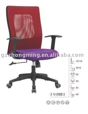 factory price chair for office @ fabric bright color office chair V-05B