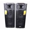 New product hi-fi woofer 2.0 outdoor stage active karaoke audio speaker from Jsun