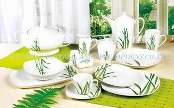 47pcs High Quality Square Dinner Set,green Leaf Design Dining Set