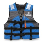 Life Life Vest Newest Best Selling Personalized Adult Professional Kayak Offshore Work Portable Oxford Swimming Life Jacket