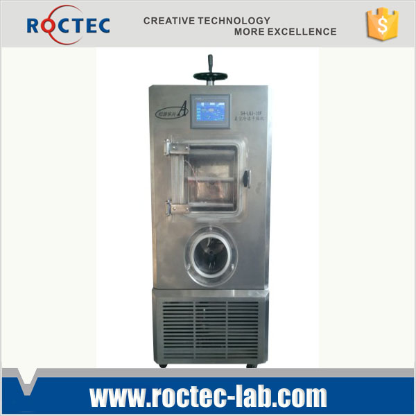 freeze food machine for home use