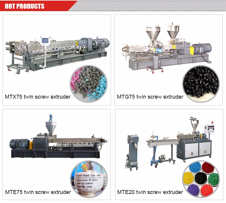 Hot cutter wood plastic wpc compounding granulation line , granulating machine,wood granules extruder