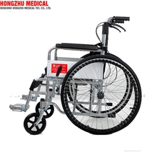 Wholesale Price Hospital Leightweight Folding Handicapped Disabled and Elderly Wheelchair Manual Wheel Chair
