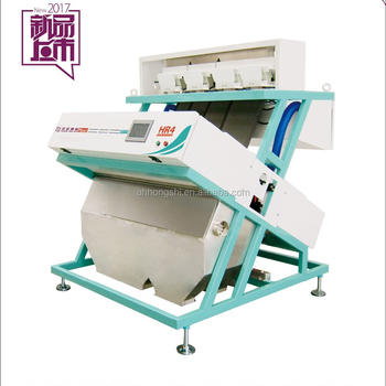 Updated HR4 Rice Color Sorting Machine for rice/ sesame / wheat / spices color sorter machine