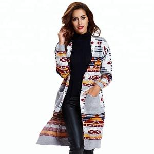 eb371455b8814 China Cardigan Sweater Pattern
