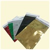 Golden and red metallic mailer bag colored mail bags
