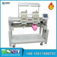Automatic commercial digital domestic china 2 double head computerized cap embroidery machine with prices