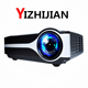 Yizhijian Newset mini portable mobile pocket pico VGA HDMI film video home led HD theater TV cinema media projector