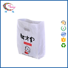 Made in China recycling grocery bags cell phone plastic bag