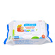 Oem Nursing Medicated Baby Wipes Wet Baby Wipes For Hospital