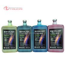 Universal Eco Solvent print Ink For Galaxy Ud-181la Machine for DX4 head eco solvent ink