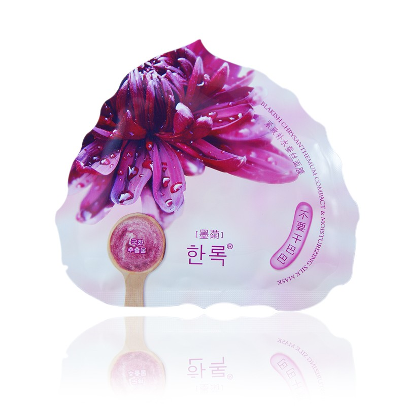 Flower moisturizing Lightening and firming whitening silk cosmetic facial mask