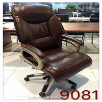 Classic Swivel Game Computer Office Chairs Racing Seat Black and White PVC Gaming Chair