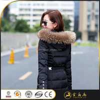 wholesaling Newest Maternity baozi1508 women repair down coat