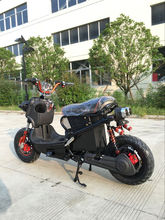 Honda Zuma Ruckus electric scooter