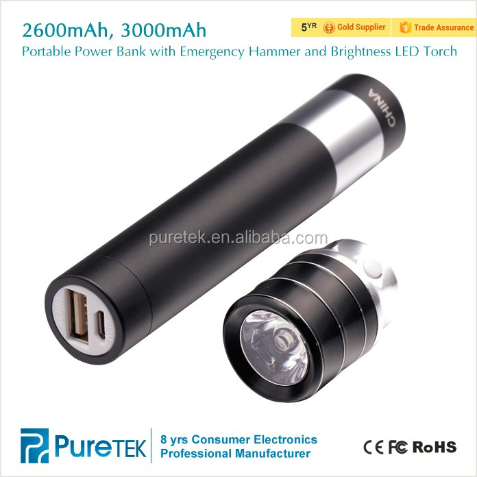 Factory Direct Cheap Price Power Bank 2600mAh Gift with Led Torch Flashlight and Emergency Hammer for Self-help
