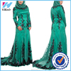 baju-kurung-and-baju-melayu long sleeve evening dress for muslim Long Sleeve Abaya Style Muslim Women Long Dress