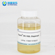 best selling chemicals auxiliaries of pigment dispersing agent Toynol DS-192L dispersant