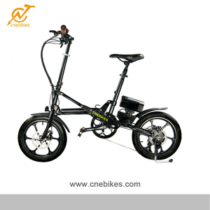 New design factory price folding mini 16inch e cycle electric bike (SR16A)