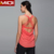 High Quality Womens Gym Yoga Active Wear Tank Top Spaghetti Strap Tank Top