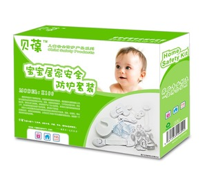 Baby safety kit Child Safety Locks and Outlet Covers for baby home safe