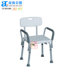 patent handicapped shower chair with padded armrest