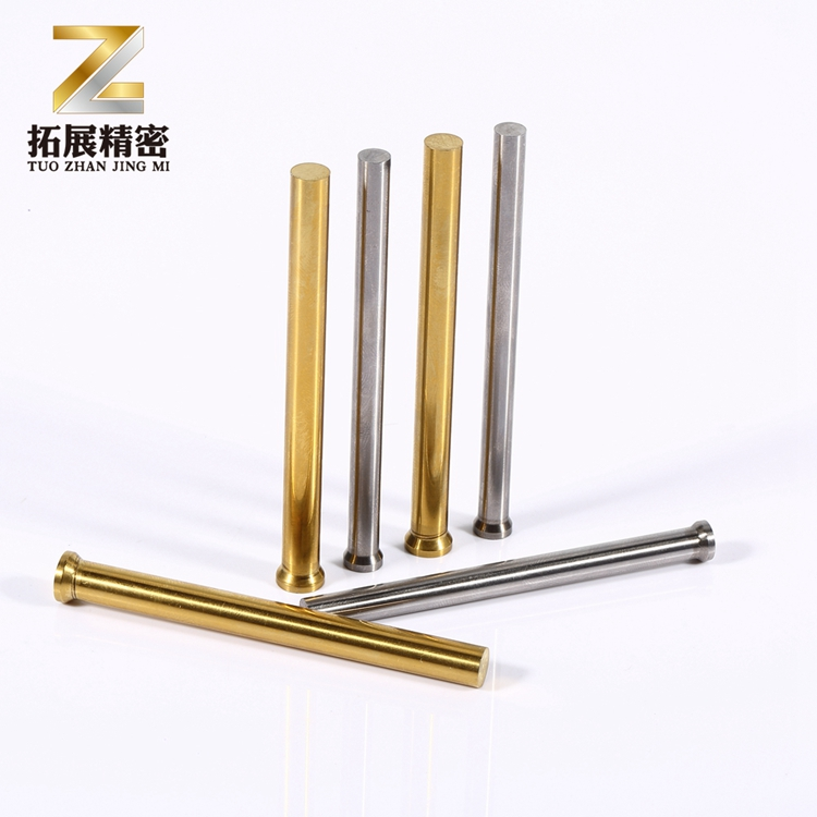 High quality best price Punch pin with TIN
