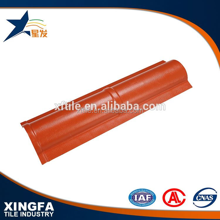 Newest technology archaized roofing steel tile/ridge cap for africa