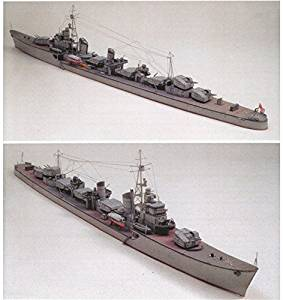 Buy QJ 1 250 Scale WW2 Japanese Yamato Battleship DIY Paper