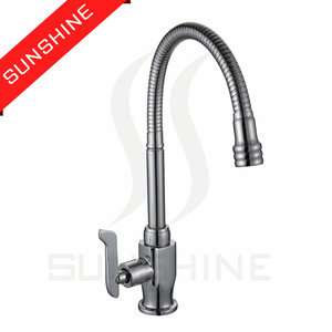 SS14007A2 Flexible Outlet Kitchen Bow Faucet