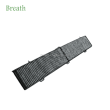 China alibaba activated carbon 64319313517 turbo air cabin filter