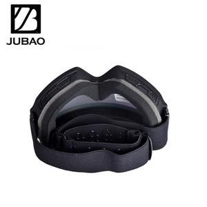 e5904bd359 Custom Snow Goggles