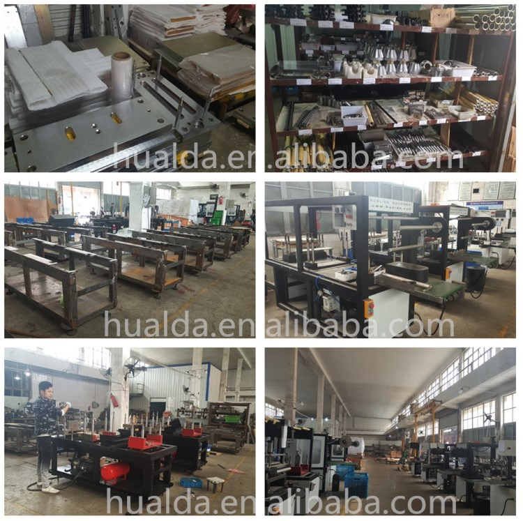 HLD-12H High Speed Paper Bowl Forming Machine