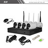 Weatherproof wireless cctv kit with memory card