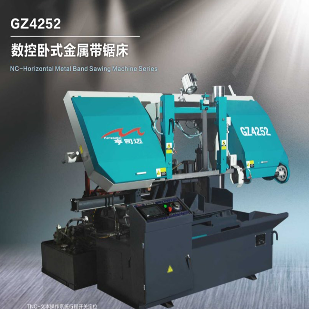 GZ4252 Fully Automatic Horizontal Band Saw Machine