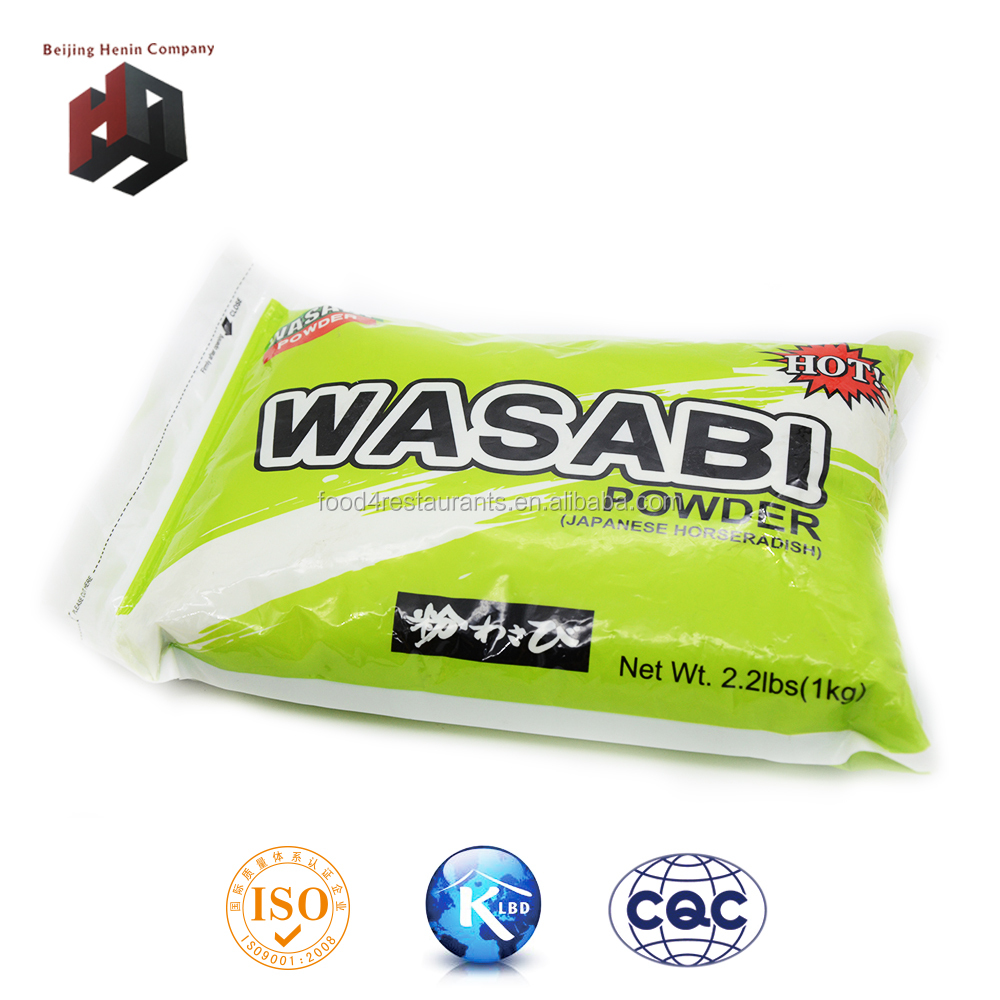 fresh horseradish planting/factory/manufacturer-- wasabi powder foil bag