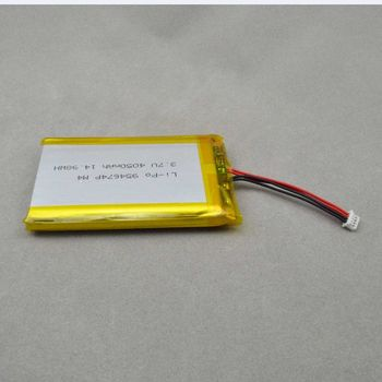 Best Quality Custom Lithium Polymer Battery 3.7v With 4000mah ...