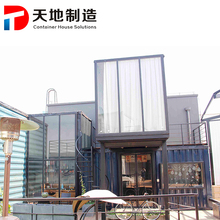 2018 New Customized Living Shipping Container Hotel Room Design