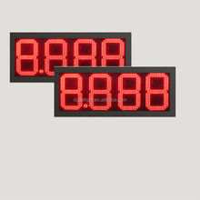 led gasoline price signs/ outdoor 4 digits gas price led signs/ led 7 segment display 12
