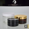Bakelite and aluminum cap for glass jars