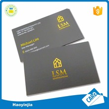 Hotstamping business cards paper id card printing
