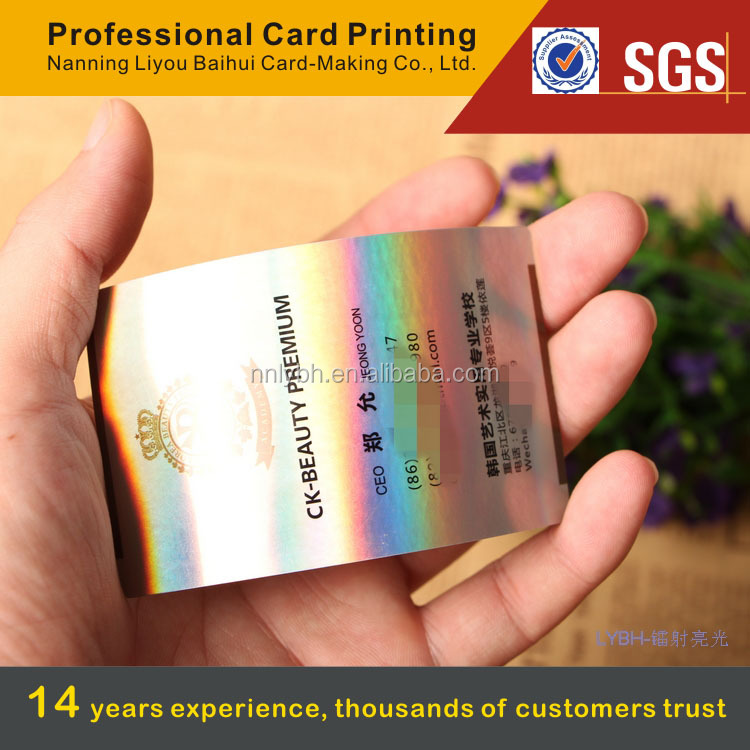 Printing service provider in mainland hot standard plastic gift card with personally printing