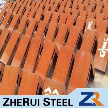 Hot And Best Price Corten Steel Weathering Resistant Plate