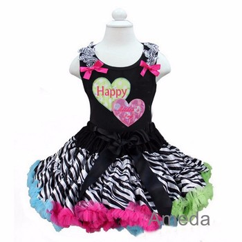 Zebra Rainbow Pettiskirt with Happy Mother's Day Double Hearts Black Tank Top