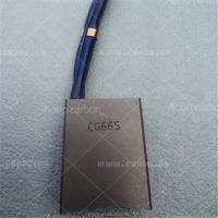 Carbon brush CG651 for ABB motors