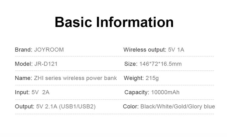 QI Wireless Power Bank